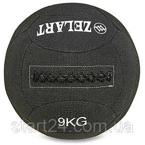 М'яч для кроссфита набивний в кевларовой оболонці 9кг Zelart WALL BALL FI-7224-9 (кевлар, наповнювач-метал.