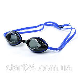 Очки для плавания SPEEDO OPAL 8083378163 (поликарбонат, термопластичная резина, силикон, синий-черный)