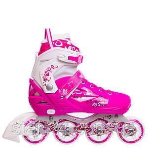 Роликовые коньки раздвижные Zelart Z-096P HEARTFUL размер 30-41 розовый-белый