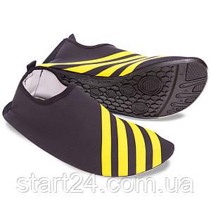 Обувь Skin Shoes для спорта и йоги PL-0417-Y размер S-3XL-34-45 длина стопы 20-29см серый-салатовый