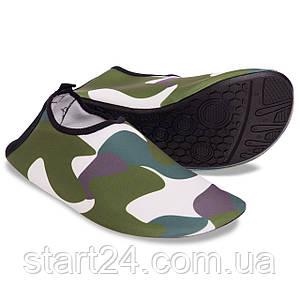 Обувь Skin Shoes для спорта и йоги Камуфляж PL-0418-BKG размер S-3XL-34-45 длина стопы 20-29см