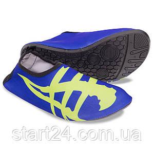 Обувь Skin Shoes для спорта и йоги Иероглиф PL-0419-BL размер S-3XL-34-45 длина стопы 20-29см синий-салатовый