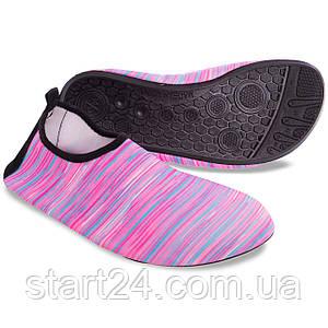 Обувь Skin Shoes для спорта и йоги PL-0419-P размер S-3XL-34-45 длина стопы 20-29см розовый