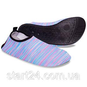 Обувь Skin Shoes для спорта и йоги PL-0419-V размер S-3XL-34-45 длина стопы 20-29см голубой