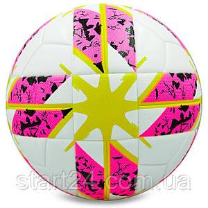 Мяч футбольный №5 PVC ламин. Клееный ARGENTUM 2018-2019 FB-0077 (№5, белый-желтый-розовый)