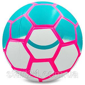 Мяч футбольный №5 PVC ламин. Клееный ST CLASSIC FB-0081 (№5, голубой-розовый)