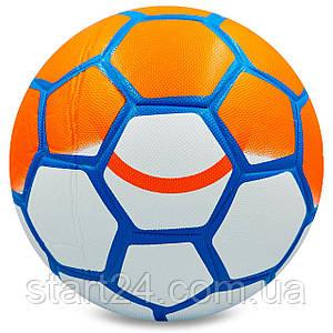 М'яч футбольний №5 PVC ламін. Клеєний ST CLASSIC FB-0083 (№5, оранжевий-синій)