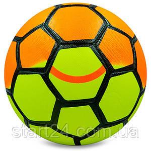 М'яч футбольний №5 PVC ламін. Клеєний ST CLASSIC FB-0084 (№5, помаранчевий-салатовий)