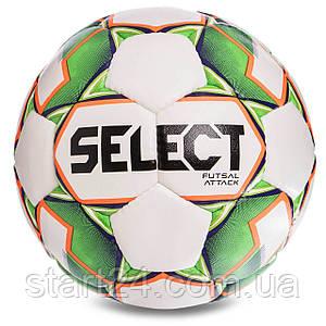 Мяч футзальный №4 SELECT FUTSAL ATTACK (FPUG 1100, белый-зеленый-оранжевый)