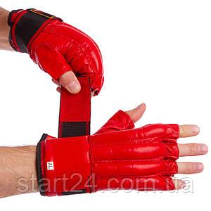 Снарядные перчатки шингарты кожаные с манжетом на липучке ZELART ZB-4011 (размер M-XL, цвета в ассортименте)