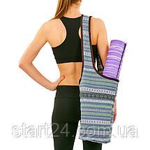 Сумка для фитнеса и йоги через плечо Yoga bag KINDFOLK FI-8364-3 (размер 33смх84см, полиэстер, хлопок,, фото 3