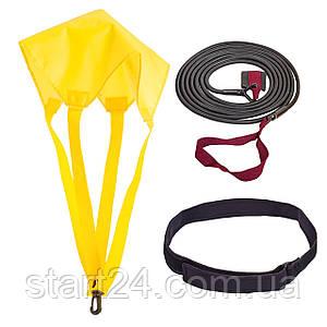 Гальмівний парашут для плавання PL-3004-L (PL, латекс, l джгута: 4м, р-р парашута: 43 x 43 см)