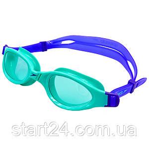Очки для плавания детские SPEEDO FUTURA PLUS JUNIOR 809010B858 (поликарбонат, термопластичная резина, силикон,