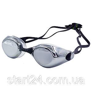 Очки для плавания SPEEDO AQUAPULSE MIRROR 8092997649 (поликарбонат, термопластичная резина, силикон,