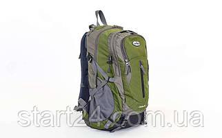 Рюкзак туристический с каркасной спинкой COLOR LIFE 45 литров 817 (полиэстер, нейлон, алюминий, размер