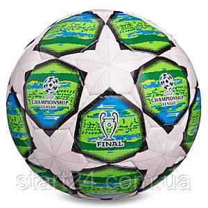 Мяч футбольный №3 PU ламин. CHAMPIONS LEAGUE FB-0150-1 (№3, 5 сл., сшит вручную, белый-зеленый)