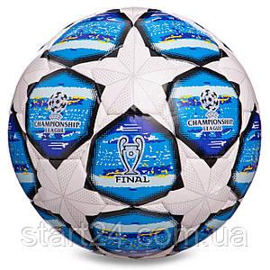 Мяч футбольный №3 PU ламин. CHAMPIONS LEAGUE FB-0150-3 (№3, 5 сл., сшит вручную, белый-синий)