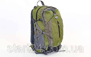 Рюкзак туристический с каркасной спинкой COLOR LIFE 45 литров 825 (полиэстер, нейлон, алюминий, размер
