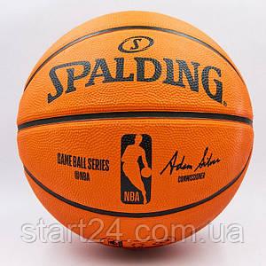 Мяч баскетбольный резиновый №7 SPALDING 83385Z NBA Outdoor (резина, бутил, оранжевый)
