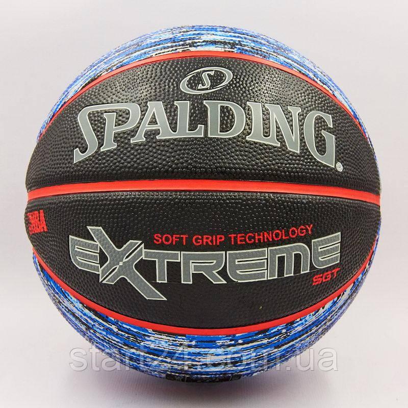 М'яч баскетбольний гумовий №7 SPALDING 83501Z NBA Extreme SGT (гума, бутил, чорний-синій)