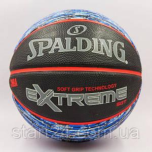 Мяч баскетбольный резиновый №7 SPALDING 83501Z NBA Extreme SGT (резина, бутил, черный-синий)
