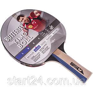 Ракетка для настольного тенниса 1 штука BUTTERFLY 85016 TIMO BOLL SILVER (древесина, резина)