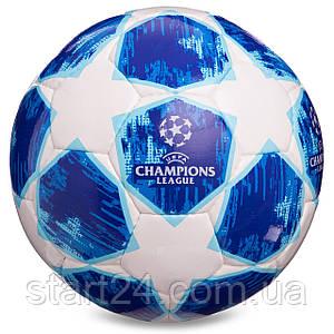 Мяч футбольный №5 PU ламин. CHAMPIONS LEAGUE FB-0151-3 (№5, 5 сл., сшит вручную, белый-синий)