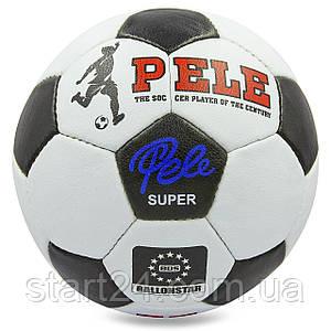Мяч футбольный №5 PU ламин. PELE FB-0174 (№5, 5 сл., сшит вручную)