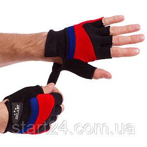 Перчатки для фитнеса Zelart ZG-6120 размер S-L цвета в ассортименте