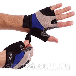 Перчатки для фитнеса Zelart ZG-6121 размер S-L цвета в ассортименте