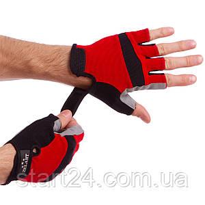 Перчатки для фитнеса Zelart ZG-6123 размер S-L цвета в ассортименте