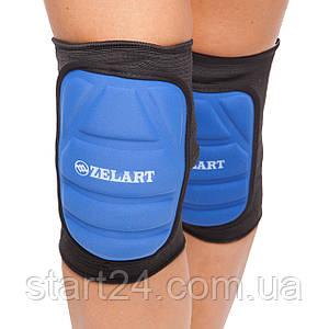 Наколенник волейбольный (2шт) Zelart ZK-4207 (PL, EVA, неопрен, р-р S-L, цвета в ассортименте)
