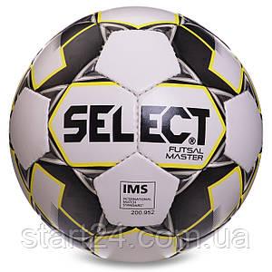Мяч футзальный №4 SELECT FUTSAL MASTER IMS (FPUS 1800, белый-черный-желтый)