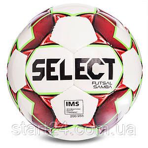 Мяч футзальный №4 SELECT FUTSAL SAMBA IMS NEW (FPUS 1200, белый-красный-салатовый)