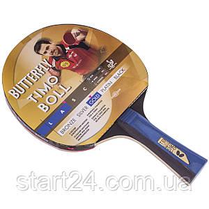 Ракетка для настольного тенниса 1 штука BUTTERFLY 85021 TIMO BOLL GOLD (древесина, резина)