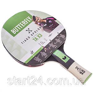 Ракетка для настольного тенниса 1 штука BUTTERFLY 85082 TIAGO APOLONIA TAX3 (древесина, резина)