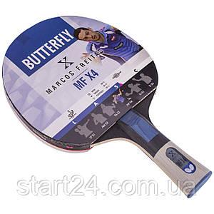 Ракетка для настольного тенниса 1 штука BUTTERFLY 85083 MARCOS FREITAS MFX4 (древесина, резина)