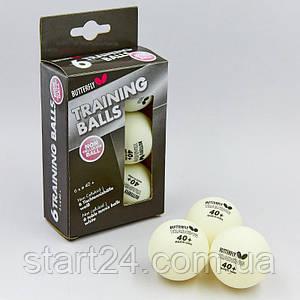 Набор мячей для настольного тенниса 6 штук BUTTERFLY 85140 TRAINING (пластик, d-40мм, белый)