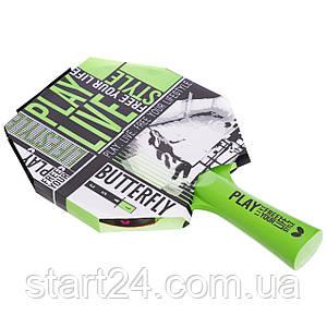 Ракетка для настольного тенниса 1 штука BUTTERFLY 85205 FREE YOUR LIFESTYLE  (древесина, резина)