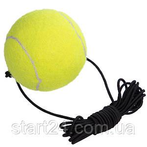 Теннисный мяч на резинке боксерский Fight Ball (пневмотренажер, салатовый) (1шт) 858