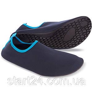 Обувь Skin Shoes для спорта и йоги PL-6962-B размер S-2XL-35-44 длина стопы 22,5-27,5см темно-синий