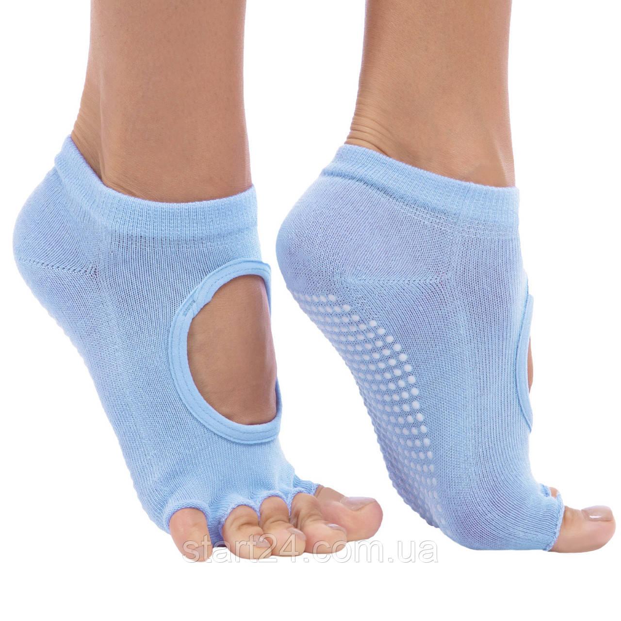 Носки для йоги с открытыми пальцами SP-Planeta FL-6872 (полиэстер, хлопок, р-р 36-41, цвета в ассортименте)