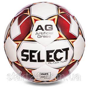 Мяч футбольный №5 SELECT FLASH TURF IMS (FPUS 1500, белый-красный)