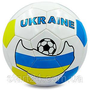 М'яч футбольний №5 PU ламін. Зшитий машинним способом FB-0186 UKRAINE (№5, 5сл., білий-жовтий-блакитний)