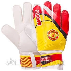 Перчатки вратарские FB-0187-1 MANCHESTER (PVC, р-р 8-10, желтый-красный)