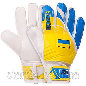 Перчатки вратарские FB-0187-4 UKRAINE (PVC, р-р 8-10, желтый-голубой)
