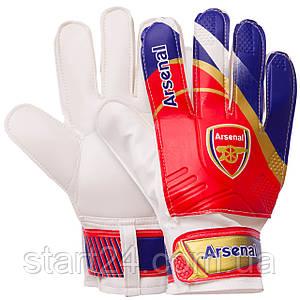 Перчатки вратарские FB-0187-6 ARSENAL (PVC, р-р 8-10, красный-синий)