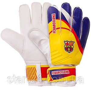 Перчатки вратарские FB-0187-7 BARCELONA (PVC, р-р 8-10, желтый-синий)