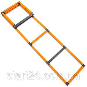 Координационная лестница дорожка с барьерами 10 перекладин FB-0502 (пластик, р-р 5,5x51см, оранжевый)