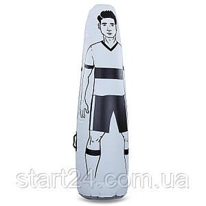 Манекен надувной Футболист FB-0507 (PVC, высота-175см, d-46см, цвета в ассортименте)